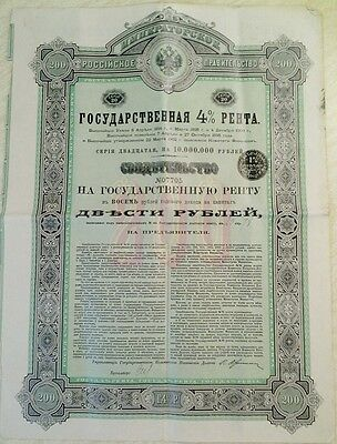 Russian 1902 Imperial Government Rent 200 Roubles UNC Talon Bond Share Loan GC