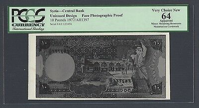Syria Unissued Design Face 10 Pounds ND(1977)  Photographic Proofs Uncirculated