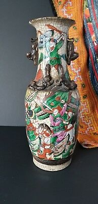 Old Japanese Vase with Ornate Handles …beautiful accent / collection piece