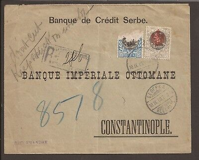 Serbia 1903 Registered cover. Bank of Serbia trade envelope with seal.
