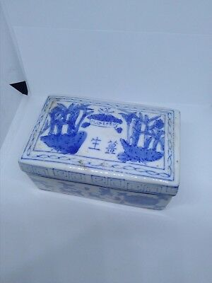 Antique Chinese Ginger Box