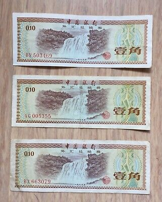 lot of 3 china foreign exchange notes 1 jiao 1979