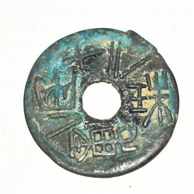 "Rare Collectable Chinese Ancient Bronze Coin ""ZHU LIANG"""