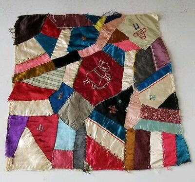 CRAZY QUILT BLOCK from 1890s CRAZY QUILT~`EMBROIDERY~COWGIRL SILK ~FEEDSACK BACK