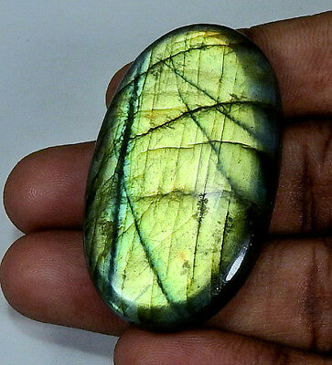 "91.65cts. Natural ""Charming"" Golden labradorite Cabochon Gemstone Oval ;#22845"