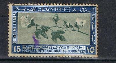 Egypt 1927 15mi Cotton Congress SG 147 Used