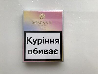 SOBRANIE Cocktail London Sigarette Colorate