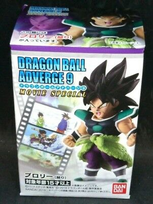 BANDAI DRAGON BALL Z Super ADVERGE 9 Mini Figure BROLY NEW F/S Japan