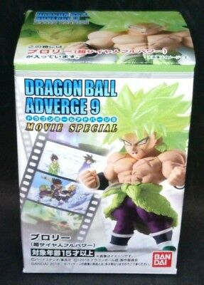 BANDAI DRAGON BALL Z Super ADVERGE 9 Mini Figure SS BROLY NEW F/S Japan