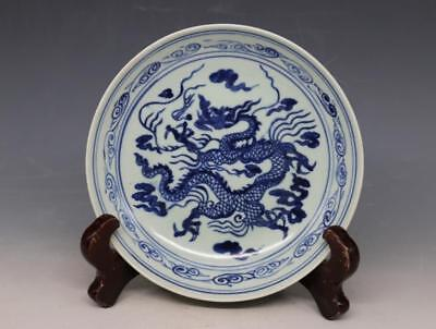 Fine Chinese Ming Dynasty Blue&White Porcelain Dragon Plate