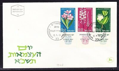 Israel 1961 - 13th Ann Independence First Day Cover with Tab