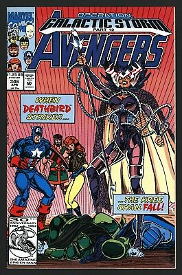 Avengers 346 1st Appearance Starforce 1992 Near Mint- 9.2 - Captain Marvel Movie
