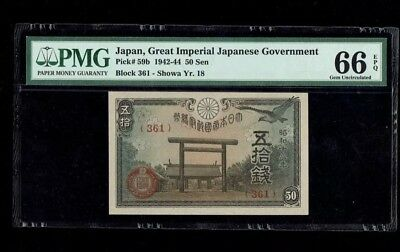1942-44   Great Imperial Japanese Government    50 Sen   PMG 66EPQ