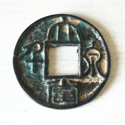 "Rare Collectable Chinese Ancient Bronze Coin ""XUE QUAN"""