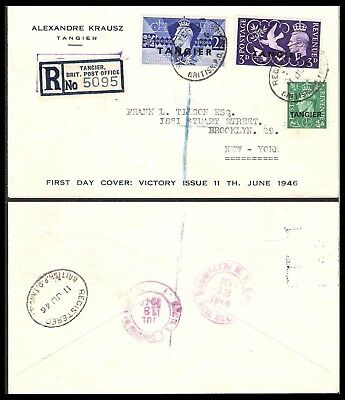 Tangier 1946 Victory Fdc To New York (Jf)