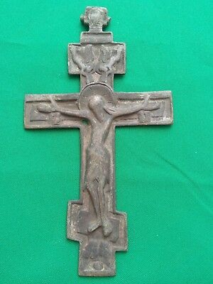 RUSSIAN ORTHODOX ICON 18th-19th century Russian Blessing Cross in Brass