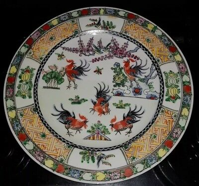 Antique Chinese hand painted five cockerals with birds.