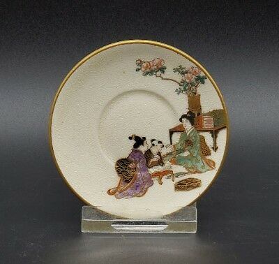 Exquisite Antique Japanese Meiji Satsuma Miniature Charger Plate With Amazing De