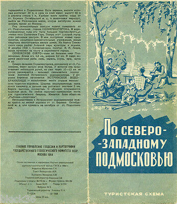 1964 Russian Travel Brochure with map of North-Western Moscow Region