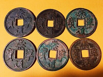 Six Chong Ning Tong Bao China Song Dynasty Cash Coins
