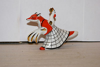Antique Vintage USSR Soviet Russian Porcelain Figurine Fox and Rooster Verbiki