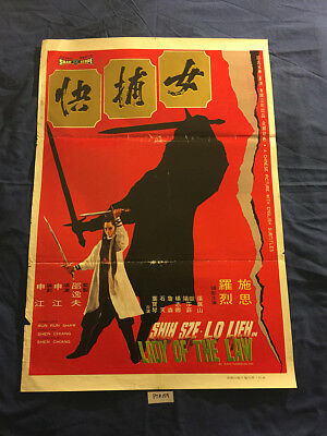 Lady of the Law 21x31 inch Original Movie Poster - Shaw Brothers (1975) PTR159