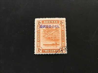 Brunei Stamps SC# N3 Japanese Occupation Overprint 2 cent Used  1942-45