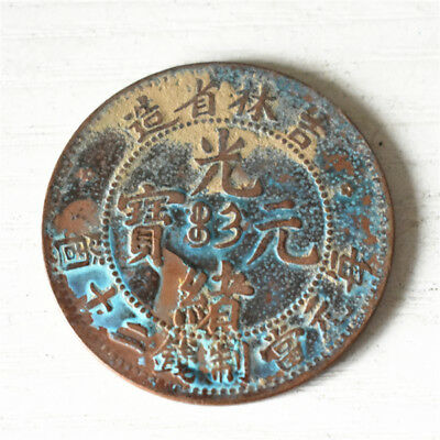 "Rare Collectable Chinese Ancient Bronze Coin ""GUANG XU YUAN BAO"""