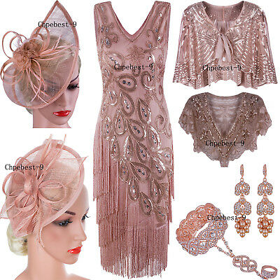Rose Gold 1920s Dress Flapper Costumes Vintage Fringe Dress Peacock Evening Gown