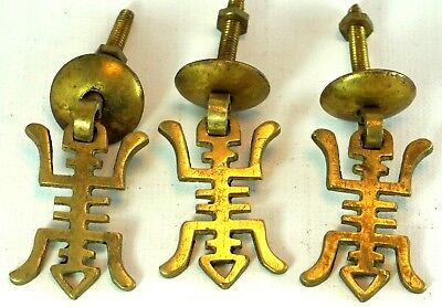 3 Solid Brass Cast Cabinet Fitting Draw Pull Handles Heavy Duty Asian Vintage
