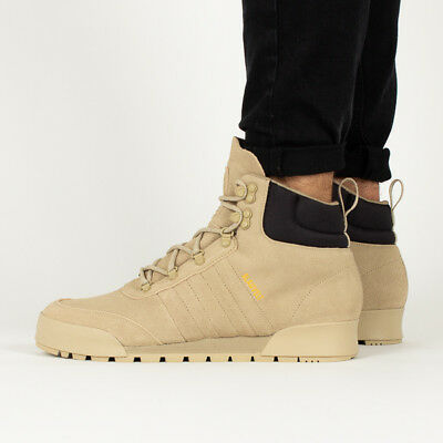 nice cheap best prices new collection HERREN SCHUHE SNEAKERS Adidas Originals Jake Boot 2.0 ...