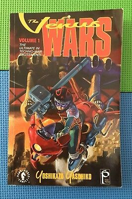 Dark Horse Venus Wars Vol. 1 - Yoshikazu Yasuhiko 1993 1st Edition Graphic Novel