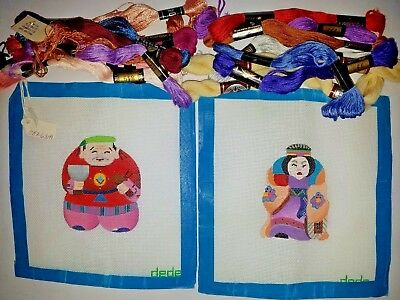 Dede Japanese Female Male Set of 2 Painted Needlepoint Canvas 24 Count