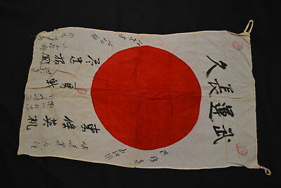 Nice Antique Wwii Imperial Japanese Rising Star Good Luck Flag With Signatures