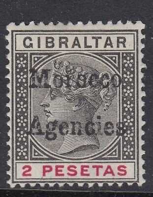 MOROCCO AGENCIES QV 1898 SG8 2p of GIBRALTAR overprinted - mounted mint. Cat £35