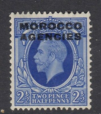 Morocco Agencies 1925 GV 2½d stamp-15½mm overprint SG58a -Mounted mint