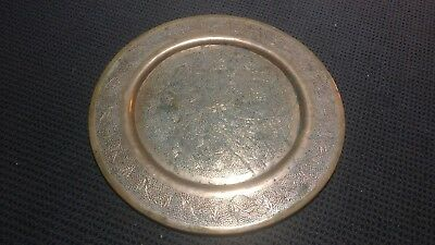 """VINTAGE 23"""" Middle Eastern Brass Tray   Table Top   Wall Decor w/ Flower Inlay"""