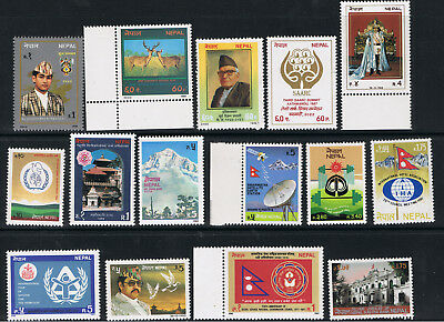 NEPAL 1980's SELECTION OF STAMPS FROM NEPAL - 5 Scans