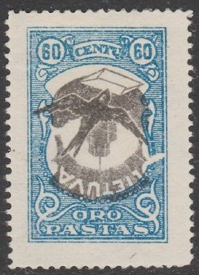 LITHUANIA (Scott C39c) 1924 Air Post Swallow Issue 60c CENTER INVERTED