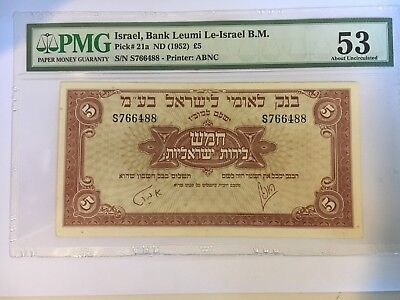 1952 Israel 5 Pound Banknote - Bank Leumi - PMG 53 - About Uncirculated