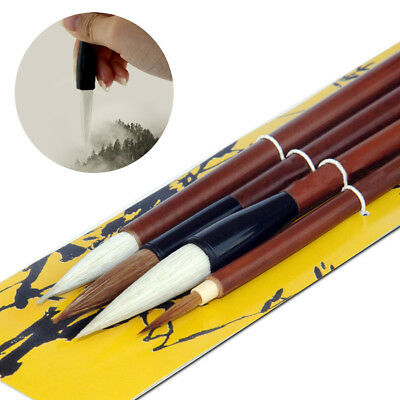 4PCS/set Brush Writing Pen Watercolor Painting Traditional Chinese Calligraphy