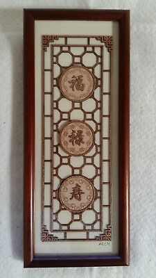 Prosperity (Fu), Status (Lu), & Longevity (Shou) 2D Wood Veneer Art Piece