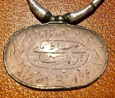 Vintage White Agate Oval Pendant With Inscription In Arabic ,Nastaliq Script