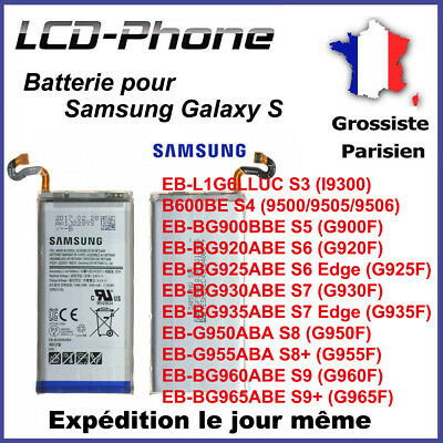Batterie Samsung Galaxy S3/S4/S5/S6/S7/S8/S9 Edge Plus Mini Neo - Neuve 0 Cycle
