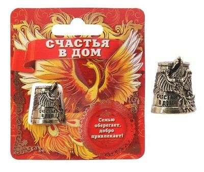 Thimble FIREBIRD Bird Solid Brass Metal Russian Souvenir Collection