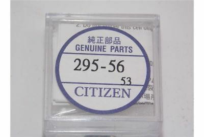 LOT of 2 NEW GENUINE CITIZEN WATCH CELL CAPACITOR for 295-56 , Eco-Drive