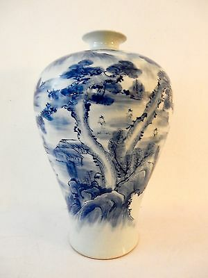 """Stunning Chinese H painted Large Blue & White Porcelain Vase 18.5"""" h by 11.5"""" D"""