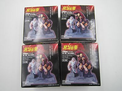 Trading Figure  Anime   NEW Fist of the North Star Bustup Collection 1