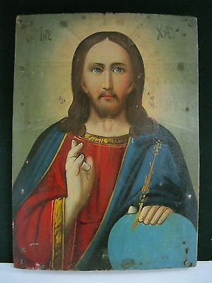 Antique Icon Jesus Christ with sphere Orthodox Russian Empire Wood 230x165mm
