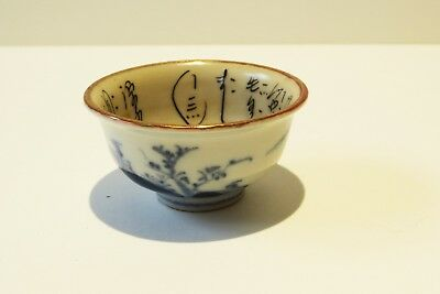 Antique Ceramic Hand Painted & Signed Japanese Sake Cup
